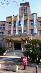 大牟田市役所庁舎1936年に建てられた素敵な庁舎